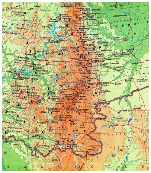 Описываем уральские горы по карте. 1. называем горы. находим их на карте и определяем, на каком мате