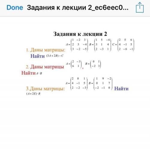 Фриланс решение задач по математике удаленная работа реальность или обман